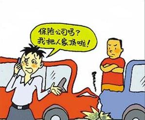 车险保险中回访的目的 律图